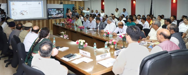 home minister rajnath singh launching digital police portal