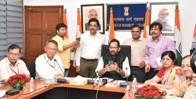mukhtar abbas naqvi launching the scholarship mobile app