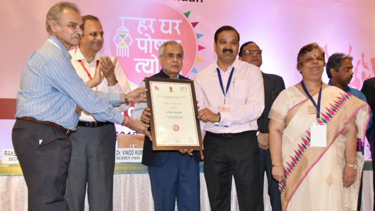 state nutrition mission, first prize for uttar pradesh