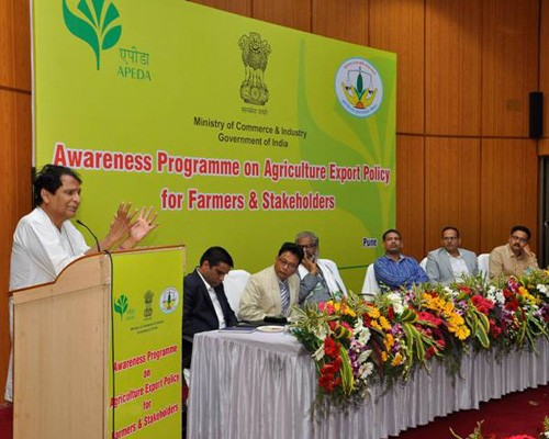 commerce minister's awareness program on agricultural export policy