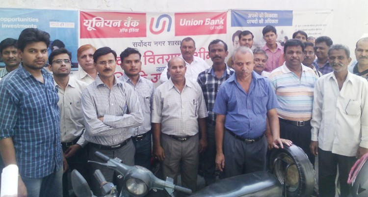 union bank personnel display in kanpur