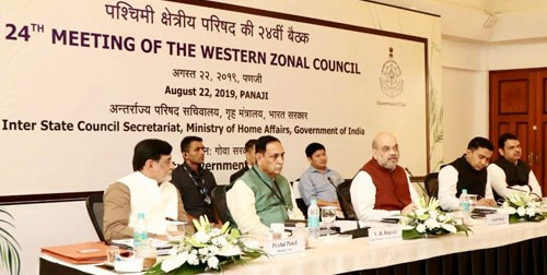 home minister's western zonal council meeting