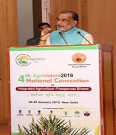 minister of agriculture addressed on agrowvision 2019