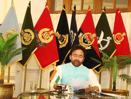 union minister of state for home affairs kishan reddy