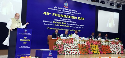 amit shah addressing the gathering at the 49th foundation day of bprd