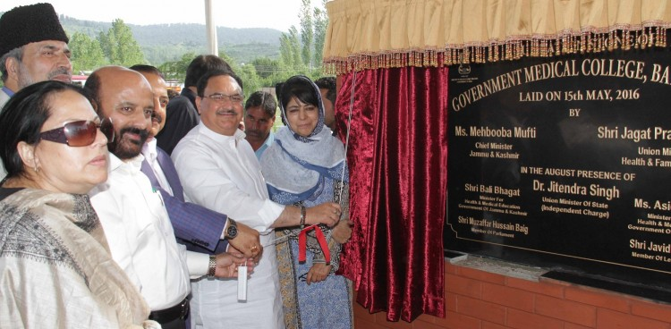 new medical college at baramulla in jammu-kashmir