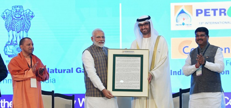 pm narendra modi gave lifetime achievement award to uae sultan