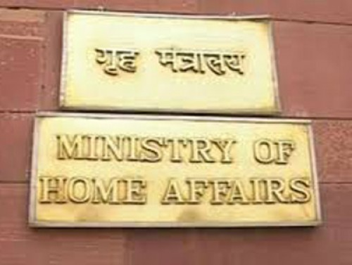 home ministry logo