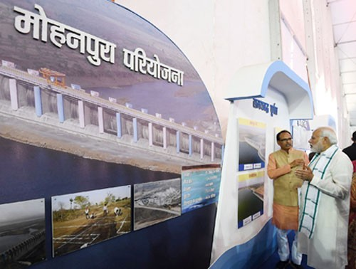 pm narendra modi, ceremony of the mohanpura project to the nation