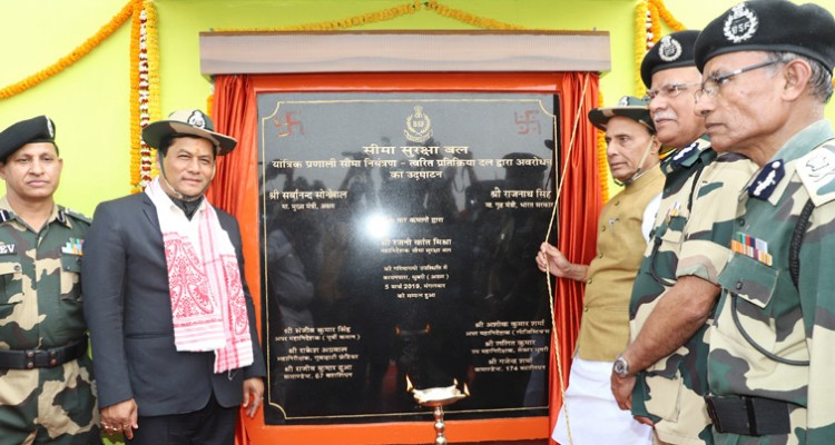 rajnath singh inauguration of the cibms project on indo-bangladesh border