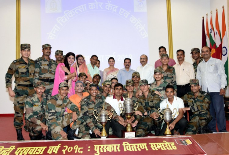 army medical corps center and college celebrated hindi pakkhwara