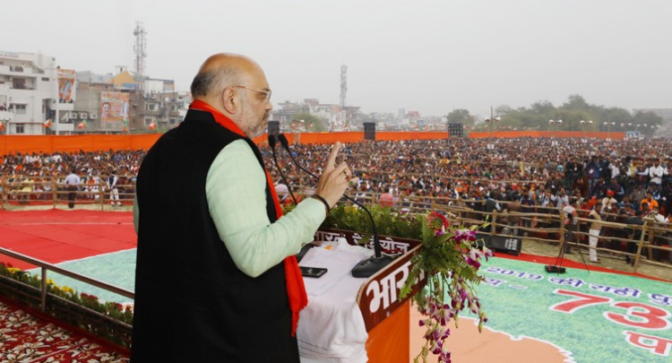 booth president conference of several bjp divisions