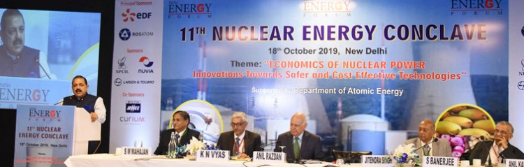 minister of state addresses the 11th atomic energy conference