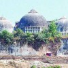 विवादित ढांचा श्रीराम जन्मभूमि-बाबरी मस्जिद - ran janma bhoomi babri masjid