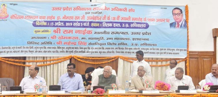 secretariat officials association celebrates ambedkar jayanti