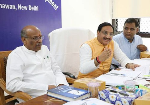 hrd minister's meeting with the heads of linguistic institutions