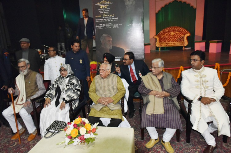 governor has recited the historical memoirs of bahadur shah