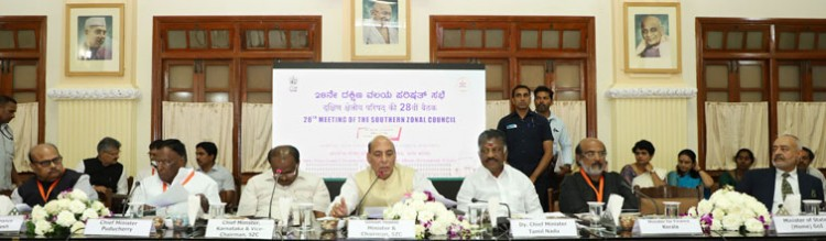 south regional council meeting in bengaluru under the chairmanship of home minister