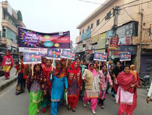 rallys led by women self help groups