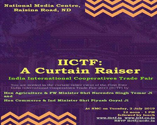 indian international cooperative trade fair logo
