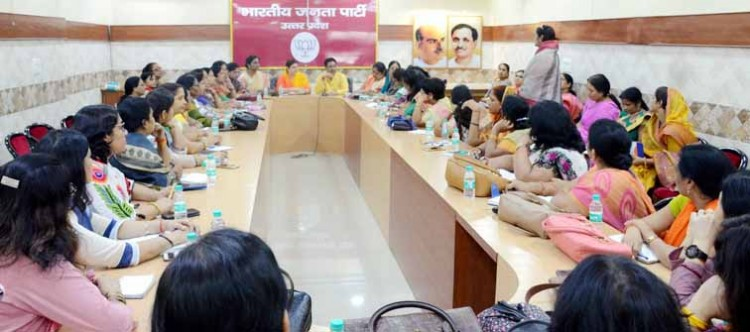 bjp uttar pradesh mahila morcha's state office bearers meeting