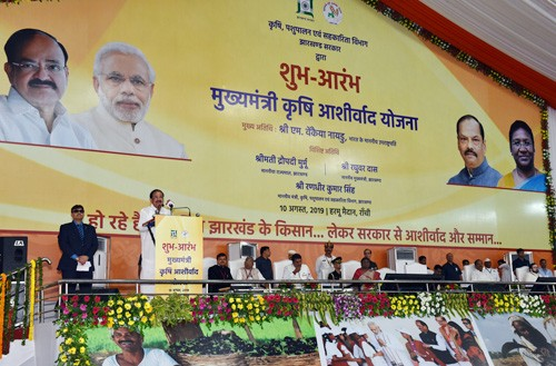 chief minister agricultural blessing scheme started in jharkhand
