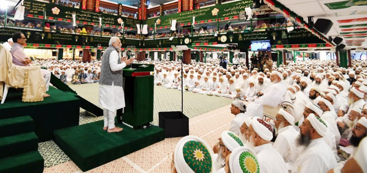narendra modi addressing the dawoodi bohra community