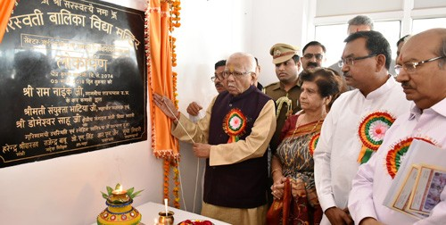 inauguration of the building of saraswati balika vidya mandir