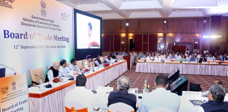 consultation with industry on trade policy