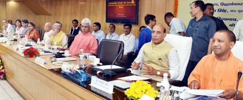 home minister's meeting with district magistrates in lucknow