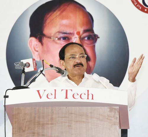 vice president m. venkaiah naidu addressing