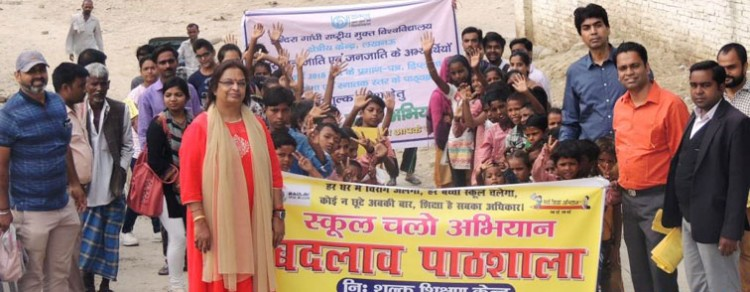 shikshan prasar abhiyan in slums of ignou