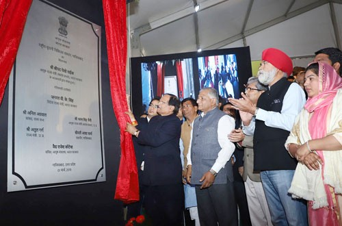 shripad yesso naik laying the foundation stone for national institute of unani medicine