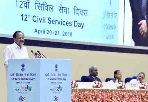 m. venkaiah naidu addressing the 12th civil services day