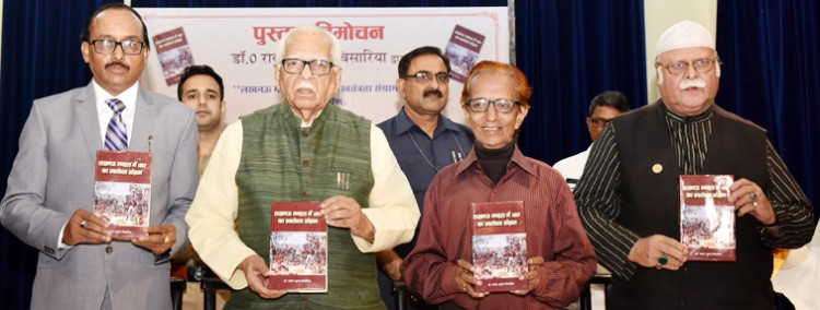 governor released the book, 'independence struggle of 1857 in lucknow circle'
