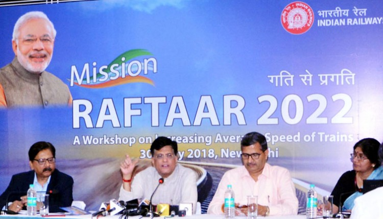 'mission raftaar 2022', a workshop of the ministry of railways