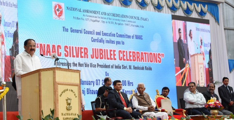 vice president m. venkaiah naidu addressing at naac's silver jubilee celebrations