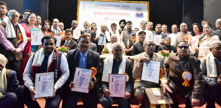 award distribution festivals in hindi institute lucknow