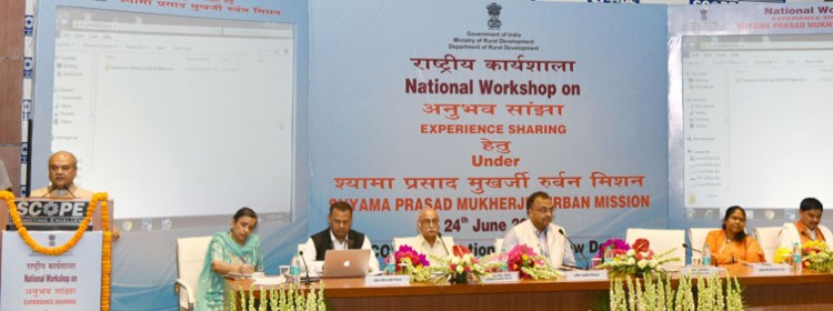 national workshop organized under shyama prasad mukherjee rural urban mission
