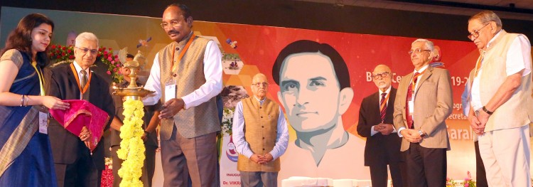 birth centenary celebration of dr. vikram sarabhai