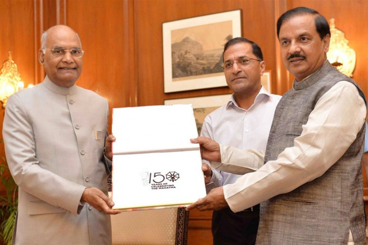 ramnath kovind launching the logo for commemoration of 150th birth anniversary of mahatma gandhi