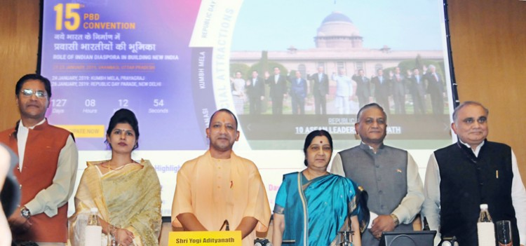 chief minister and external affairs minister launches website of 15th pravasi bharatiya divas