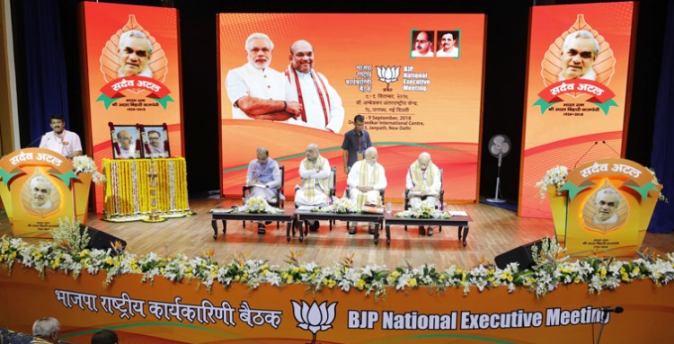 bharatiya janata party national executive meeting
