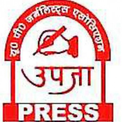national press day in lucknow