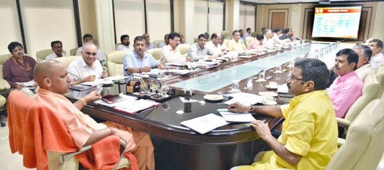 yogi adityanath reviews the information department