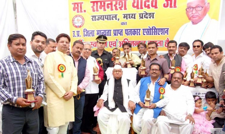 madhya pradesh governor inaugurated the newly office of the recognized journalist association of up