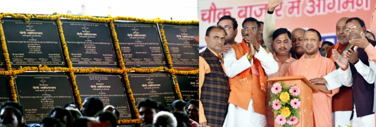 various development projects received by maharajganj