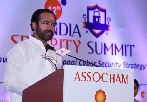 conference on the subject towards the new national cyber security strategy