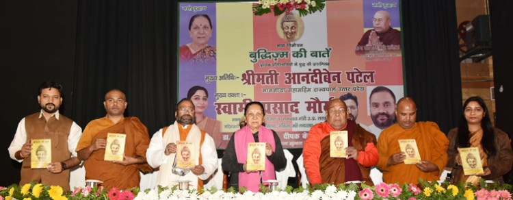 governor released book 'buddhism ki baat'