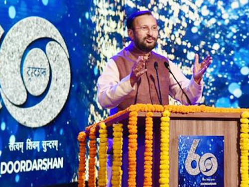 doordarshan celebrated its 60th foundation day
